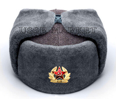 Authentic Soviet Russian Red Army Ushanka Winter Hat All Sizes Shoose A 4 Badge