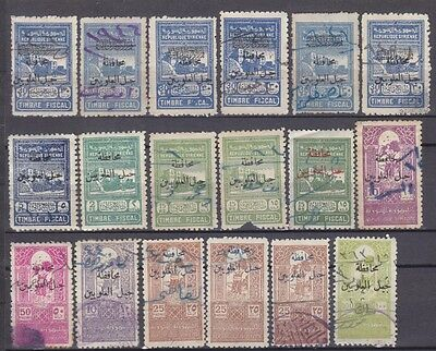 Djabel El Alaouites Syria Syrie French Mandate Revenue Fiscaux Stamps Collection
