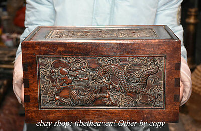 32CM Old Chinese Rosewood Dynasty Portable Dragon Ball Storage Jewelry Box Chest
