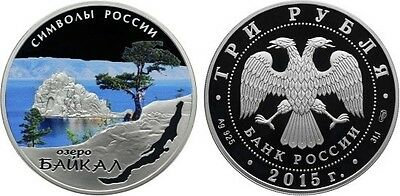 3 Rubel Russland PP 1 Oz Silber 2015 Lake Baikal (special edition) Proof