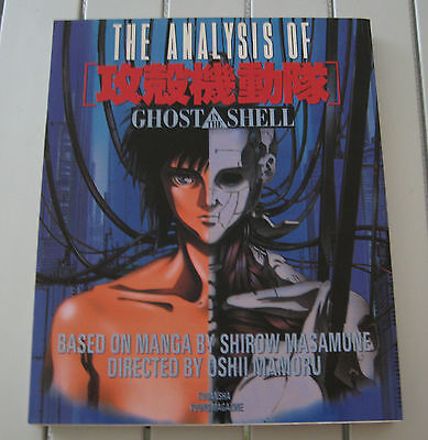 The Analysis of Ghost in the Shell! Shirow Masamune Appleseed