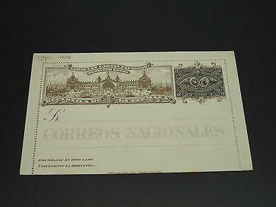 Guatemala old mint picture letter card *14628