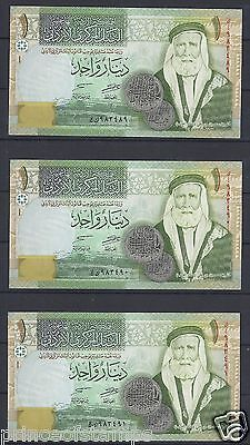 Jordan 2013 UNC Banknote Pick# 34g 1 Dinar One Dinar Qty.3 See Scan