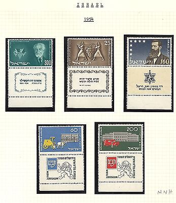 Israel 1954 - 5 issues MNH