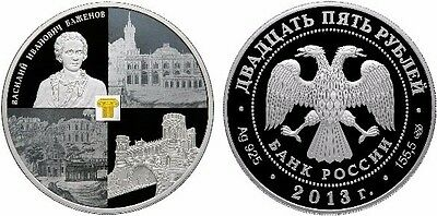 25 Rubel Russland PP 5 Oz Silber 2013 Tsaritsyno Museum-Reserve Moscow Proof