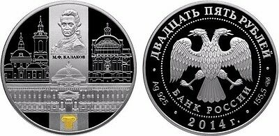 25 Rubel Russland PP 5 Oz Silber 2014 Senate Palace of the Moscow Kremlin Proof