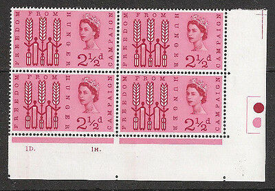 Great Britain 1963 FFH Freedom From Hunger 2 1/2d phosphor cylinder 1D. 1H. UM