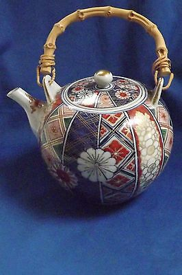 Antique Japanese Imari Signed Teapot with Bamboo Handle Mint Condition