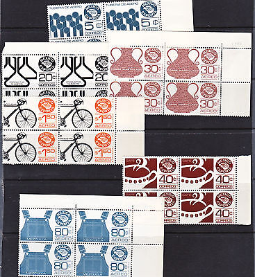 Mexico 6 Exporta  B4 Stamps From 1970's All Mnog Cv$$+(A1392)