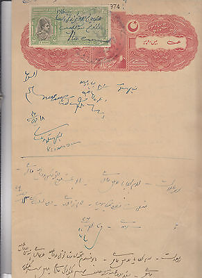 1946 Bahawalpur State 8 Anna Court Fee Stamp On 20 Rupees Value Court Paper