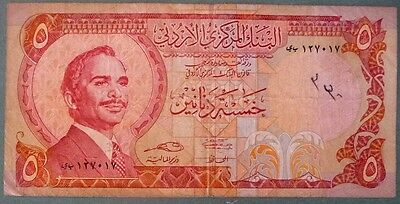 JORDAN 5 DINAR NOTE FROM 1975-92 ISSUE, P 19 c, SIGNATURE 18