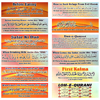 Islamic Dua Stickers Travel Ayat Alkursi Qunoot Kalema Eating House Toilet