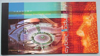 Hong Kong Prestige Booklet - Cyber Industry 2002 - mint condition