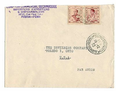 Cambodia Stamps: 1953 Commercial Cover to Toledo, Ohio, USA