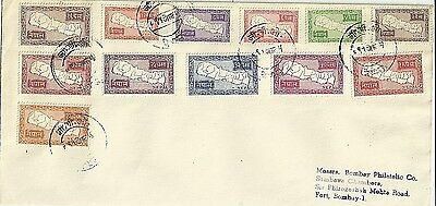 Nepal Stamps: 15 April 1954 Map Set (12) First Day Cover to Bombay, India