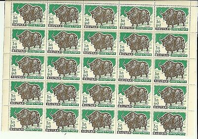 BHUTAN Stamps: 1962 5ch green & brown Yak 1/2 sheet of 25 Stamps