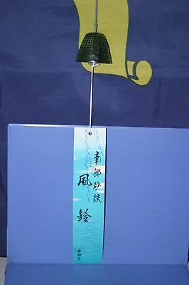 Nanbu Iron Furin Wind Chime Bell IWACHU JAPAN
