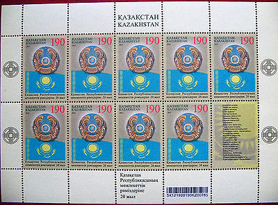 Kazakhstan  2012  State Symbols, Flag and Coat of Arms    M/S MNH