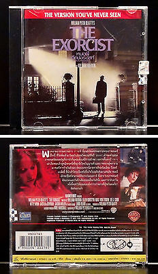 Philips CDI / CD-i / VCD, Video CD - The Exorcist by W. Friedkin - Uncut Version