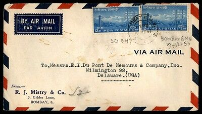 1953 Bombay India RJ Mistry Co advertising cover to Wilmington Delaware