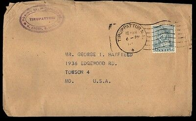 Tiruppattur India single Franked cover to Towson Maryland USA