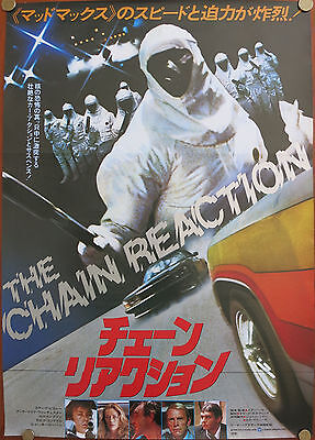 THE CHAIN REACTION (1980) Original Japanese B2 Movie Poster Cult Ozploitation
