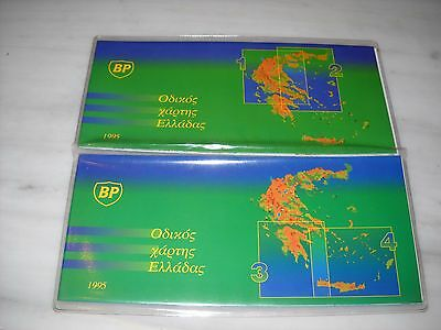 Vintage rare BP folding Road Maps of Greece set of 2 in wallet 1995