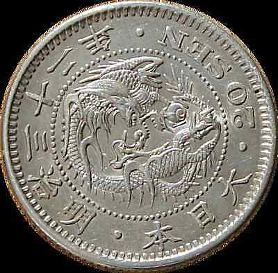 20 SEN Year 31 (1898) JAPAN Dragon MEIJI Dai Nippon Great Japón Empire XF Silver