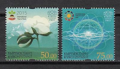 Kyrgyzstan Kirgistan MNH** 2015 Mi. Year of Light and Soil