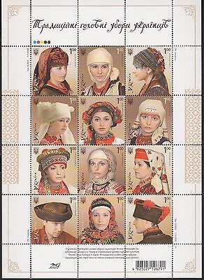 Ukraine 2008 MNH** Mi. 1001-1012 Kb Traditional Hats