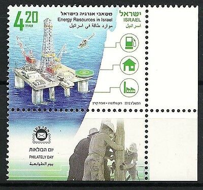 ISRAEL 2012 STAMP 'ENERGY RESOURCES IN ISRAEL'. MNH + RIGHT TAB.(Nice).