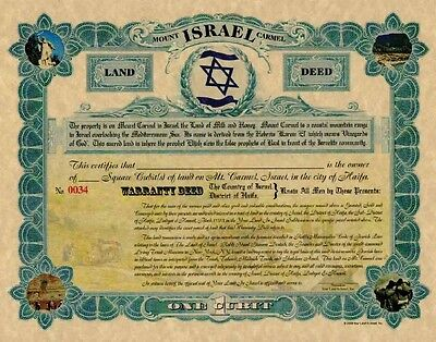 Your Land in Israel - Buy a piece of land in Israel for only $36! Not a gimmick!