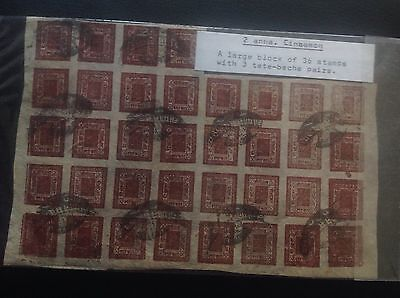 RARE!!! NEPAL!!  1929 2a.BROWN  A LARGE BLOCK OF 36 STAMPS INCLUDING 3TETE-BECHE