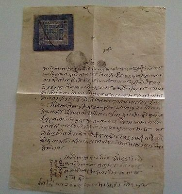 Rare!!! Nepal!! Complete Document With A Landlord Stamp Of 1 Rupee - Blue Bs2009