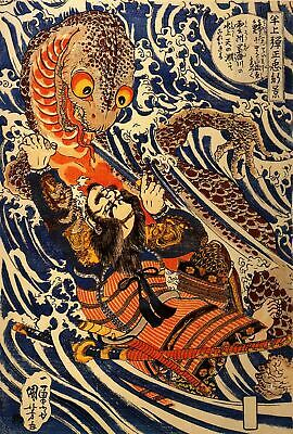 Japanese Warrior Fighting Salamander Reproduction Woodblock Picture Print A3