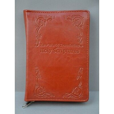 New World Translation Zipped Bible Cover Jehovah's Witness - light brown