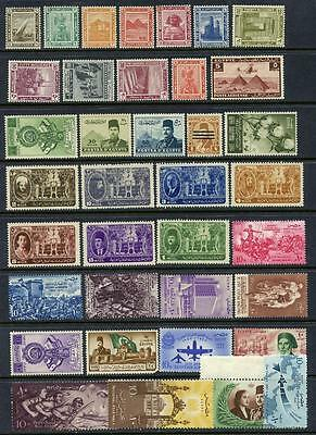 Egypt 1914 Set plus some later stamps. MM