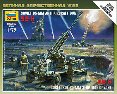 Zvezda - Soviet 85mm anti-aircraft gun - 1:72