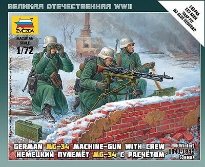 Zvezda - German mg-34 machine-gun with crew - 1:72