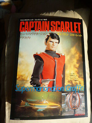 Captain Scarlet Supermarionation Japanese book Gerry Anderson Thunderbirds TV21