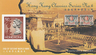 "Hong Kong,1994, ""end Of The 2Nd World War"" S/s. Mint Nh. Fresh Condition"