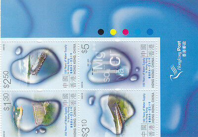 "Hong Kong, 2001, ""water Supply""  Upper Right Block Of Stamp Set. Mint Nh. Fresh"