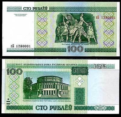 BELARUS 100 RUBLE 2000 P uncirculated consecutive serial numbers banknote-FREE