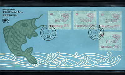 "Hong Kong 1986, ""1St Electronic Postage Label - Carp"" Label On Gpo Fdc. Fresh"