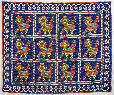 Vintage Beadwork Peacock Tapestry Tribal India Middle East Wall Hanging Art