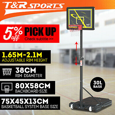 S024 Portable Basketball System/Stand/Ring/Hoop Slam Dunk Full Size Adjustable