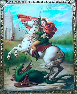 RELIGEOUS  CHURCH SAINT GEORGE AND DRAGON Icon Russian Christian Orthodox