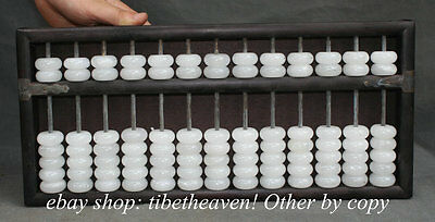 """14.8""""Ancient Chinese Wood Inlay Jade Wealth Abacus Counting Frame Abaci Abacus"""