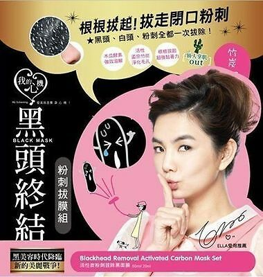 MY SCHEMING Blackhead Mask Acne Removal TOOL Activated Carbon Face Mask UK