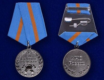 exUSSR RUSSIAN MEDAL AWARD - FOR EXCELLENCE IN SERVICE -  EMERCOM MOE - МЧС